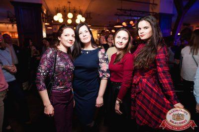 ВИА «Волга-Волга» и Dj Miller, 17 ноября 2017 - Ресторан «Максимилианс» Уфа - 46