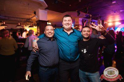 ВИА «Волга-Волга» и Dj Miller, 17 ноября 2017 - Ресторан «Максимилианс» Уфа - 7