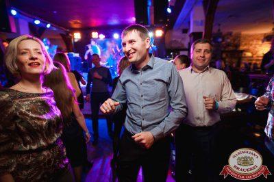 ВИА «Волга-Волга» и Dj Miller, 17 ноября 2017 - Ресторан «Максимилианс» Уфа - 8