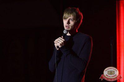 StandUp: Юля Ахмедова и Алексей Щербаков, 22 ноября 2017 - Ресторан «Максимилианс» Уфа - 14