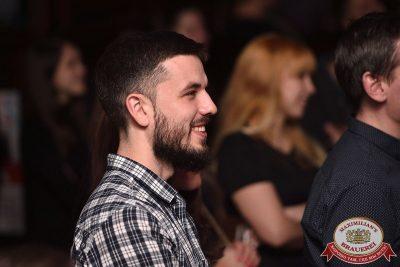 StandUp: Юля Ахмедова и Алексей Щербаков, 22 ноября 2017 - Ресторан «Максимилианс» Уфа - 18