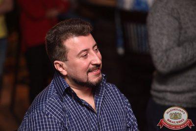 StandUp: Юля Ахмедова и Алексей Щербаков, 22 ноября 2017 - Ресторан «Максимилианс» Уфа - 19