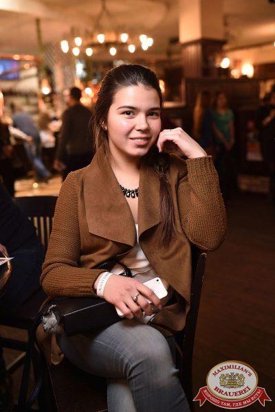 StandUp: Юля Ахмедова и Алексей Щербаков, 22 ноября 2017 - Ресторан «Максимилианс» Уфа - 43