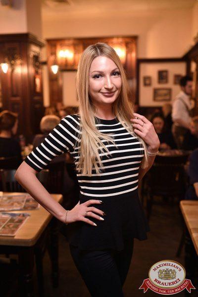 StandUp: Юля Ахмедова и Алексей Щербаков, 22 ноября 2017 - Ресторан «Максимилианс» Уфа - 50