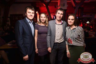 StandUp: Юля Ахмедова и Алексей Щербаков, 22 ноября 2017 - Ресторан «Максимилианс» Уфа - 53
