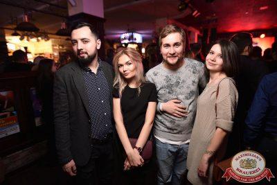 StandUp: Юля Ахмедова и Алексей Щербаков, 22 ноября 2017 - Ресторан «Максимилианс» Уфа - 55