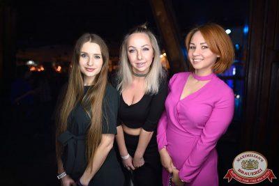 StandUp: Юля Ахмедова и Алексей Щербаков, 22 ноября 2017 - Ресторан «Максимилианс» Уфа - 58
