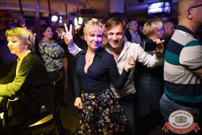 Группа «Чиж & Co», 29 ноября 2017 - Ресторан «Максимилианс» Уфа - 11