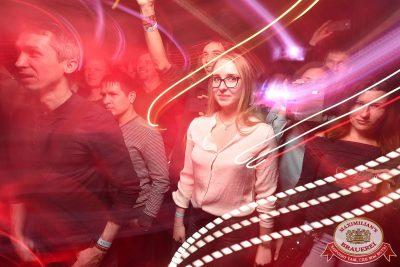 Группа «Чиж & Co», 29 ноября 2017 - Ресторан «Максимилианс» Уфа - 14
