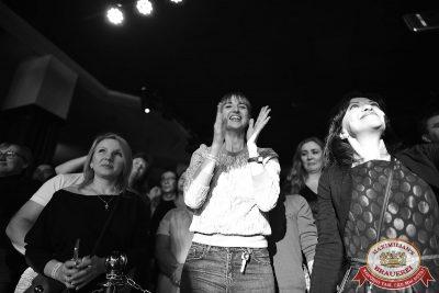 Группа «Чиж & Co», 29 ноября 2017 - Ресторан «Максимилианс» Уфа - 16