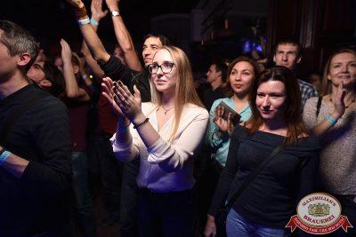 Группа «Чиж & Co», 29 ноября 2017 - Ресторан «Максимилианс» Уфа - 19
