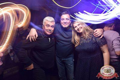 Группа «Чиж & Co», 29 ноября 2017 - Ресторан «Максимилианс» Уфа - 20