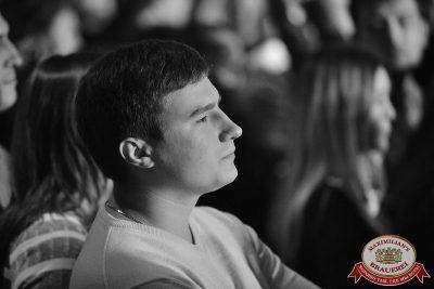 Группа «Чиж & Co», 29 ноября 2017 - Ресторан «Максимилианс» Уфа - 3