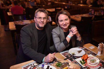 Группа «Чиж & Co», 29 ноября 2017 - Ресторан «Максимилианс» Уфа - 31