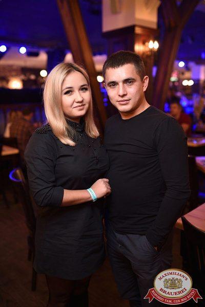 Группа «Чиж & Co», 29 ноября 2017 - Ресторан «Максимилианс» Уфа - 32