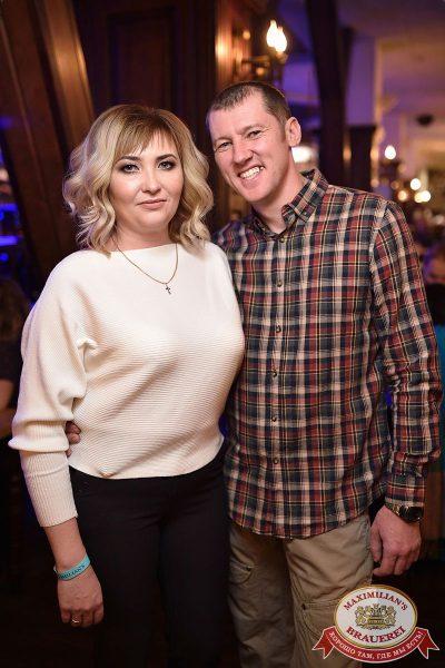 Группа «Чиж & Co», 29 ноября 2017 - Ресторан «Максимилианс» Уфа - 34