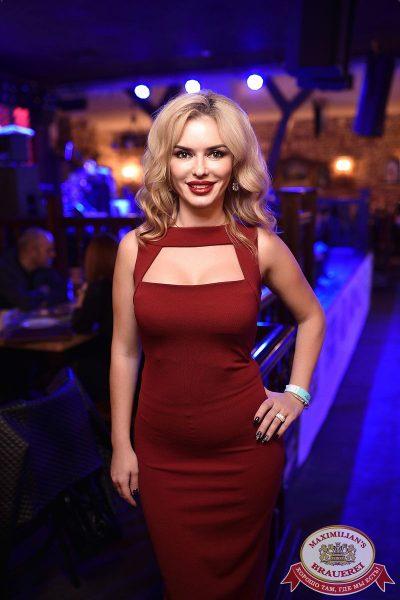 Группа «Чиж & Co», 29 ноября 2017 - Ресторан «Максимилианс» Уфа - 35