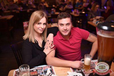 Группа «Чиж & Co», 29 ноября 2017 - Ресторан «Максимилианс» Уфа - 37