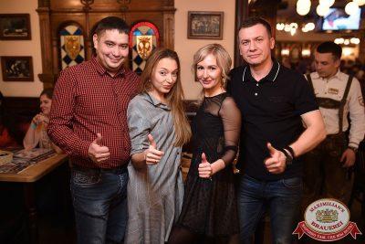 Группа «Чиж & Co», 29 ноября 2017 - Ресторан «Максимилианс» Уфа - 40