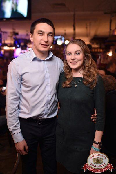 Группа «Чиж & Co», 29 ноября 2017 - Ресторан «Максимилианс» Уфа - 43
