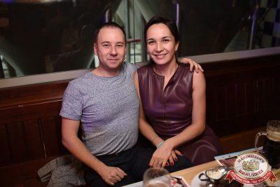 Группа «Чиж & Co», 29 ноября 2017 - Ресторан «Максимилианс» Уфа - 44