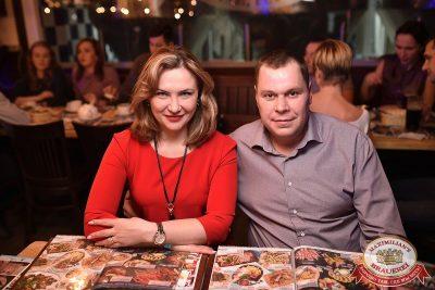 Группа «Чиж & Co», 29 ноября 2017 - Ресторан «Максимилианс» Уфа - 45