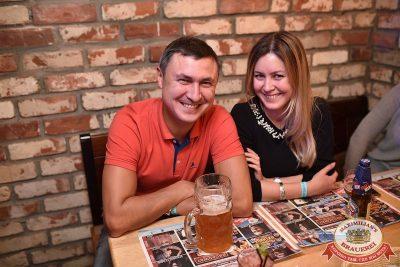 Группа «Чиж & Co», 29 ноября 2017 - Ресторан «Максимилианс» Уфа - 47