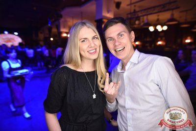 Группа «Чиж & Co», 29 ноября 2017 - Ресторан «Максимилианс» Уфа - 48