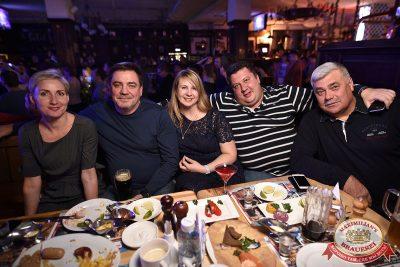 Группа «Чиж & Co», 29 ноября 2017 - Ресторан «Максимилианс» Уфа - 49