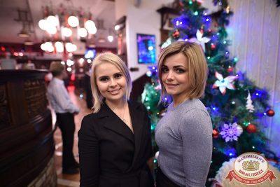 Александр Незлобин, 7 декабря 2017 - Ресторан «Максимилианс» Уфа - 10