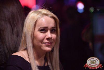Александр Незлобин, 7 декабря 2017 - Ресторан «Максимилианс» Уфа - 11