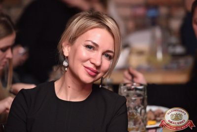 Александр Незлобин, 7 декабря 2017 - Ресторан «Максимилианс» Уфа - 14