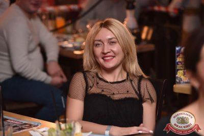 Александр Незлобин, 7 декабря 2017 - Ресторан «Максимилианс» Уфа - 15
