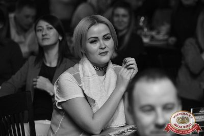 Александр Незлобин, 7 декабря 2017 - Ресторан «Максимилианс» Уфа - 17