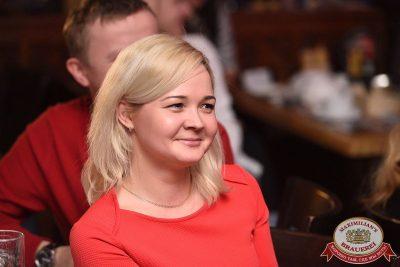 Александр Незлобин, 7 декабря 2017 - Ресторан «Максимилианс» Уфа - 22