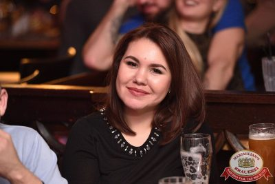 Александр Незлобин, 7 декабря 2017 - Ресторан «Максимилианс» Уфа - 23