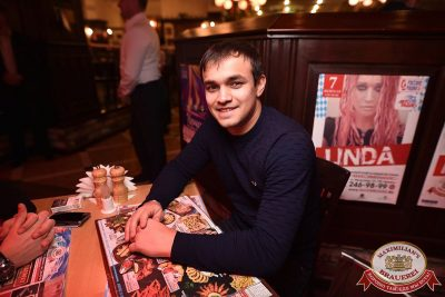 Александр Незлобин, 7 декабря 2017 - Ресторан «Максимилианс» Уфа - 24
