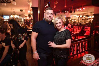 Александр Незлобин, 7 декабря 2017 - Ресторан «Максимилианс» Уфа - 27