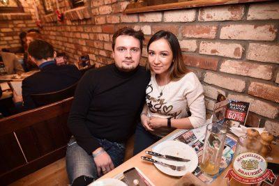 Александр Незлобин, 7 декабря 2017 - Ресторан «Максимилианс» Уфа - 28
