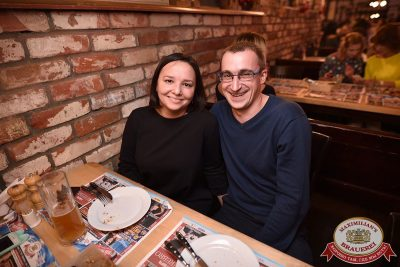 Александр Незлобин, 7 декабря 2017 - Ресторан «Максимилианс» Уфа - 29