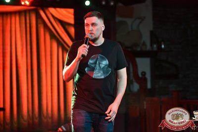 Александр Незлобин, 7 декабря 2017 - Ресторан «Максимилианс» Уфа - 3