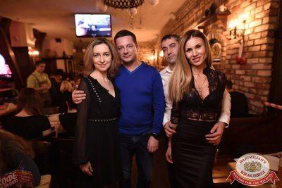 Александр Незлобин, 7 декабря 2017 - Ресторан «Максимилианс» Уфа - 30