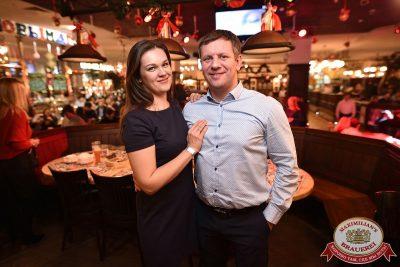 Александр Незлобин, 7 декабря 2017 - Ресторан «Максимилианс» Уфа - 32