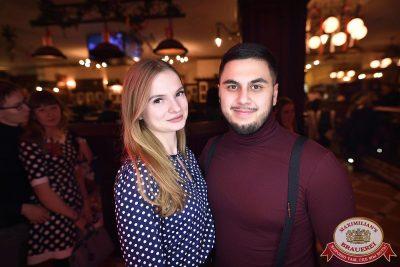 Александр Незлобин, 7 декабря 2017 - Ресторан «Максимилианс» Уфа - 34