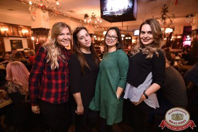 Александр Незлобин, 7 декабря 2017 - Ресторан «Максимилианс» Уфа - 35