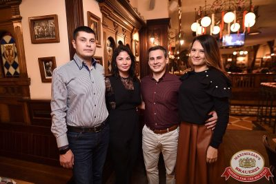 Александр Незлобин, 7 декабря 2017 - Ресторан «Максимилианс» Уфа - 37