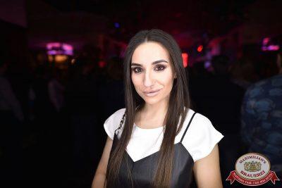 Александр Незлобин, 7 декабря 2017 - Ресторан «Максимилианс» Уфа - 38