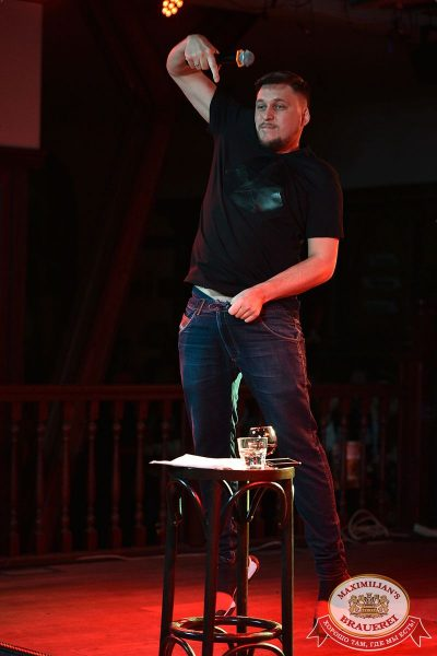 Александр Незлобин, 7 декабря 2017 - Ресторан «Максимилианс» Уфа - 4