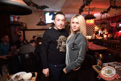 Александр Незлобин, 7 декабря 2017 - Ресторан «Максимилианс» Уфа - 42