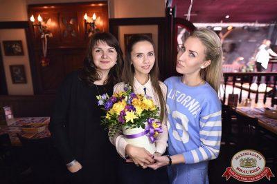 Александр Незлобин, 7 декабря 2017 - Ресторан «Максимилианс» Уфа - 44